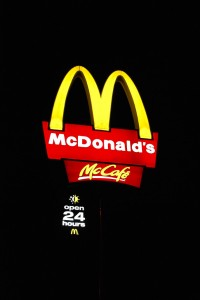 What does McDonalds' brand teach us about author branding?